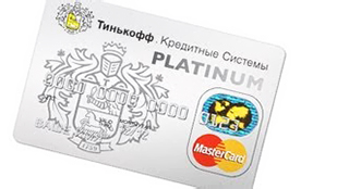 Клиент обул банк Тинькофф на 24 миллиона рублей